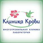 logo-klinika-krovi