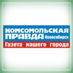 logo-kom-pravda