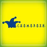 logo-skomorohi
