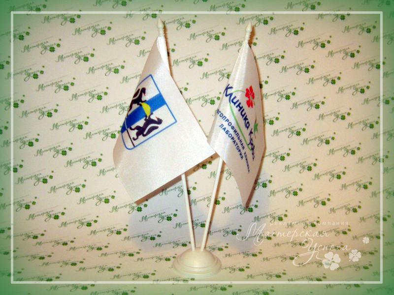 p1_flag_02