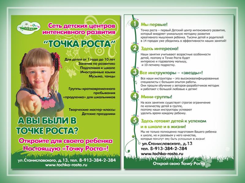 p1_listovka_04