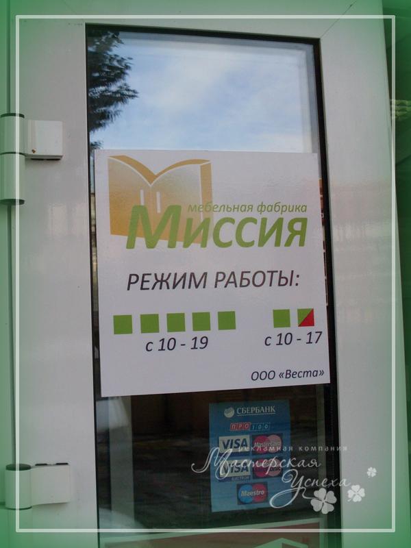p1_tablichka_01