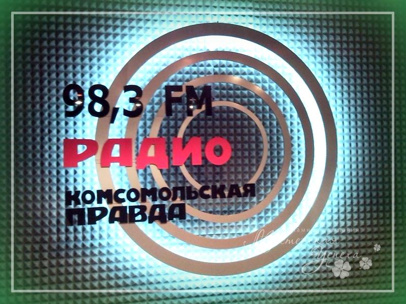 p1_vyveska_02